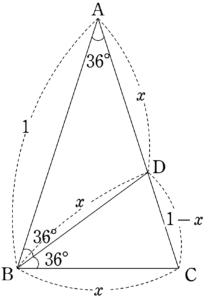 H29大問1(3) 1