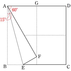 十字への折り目3