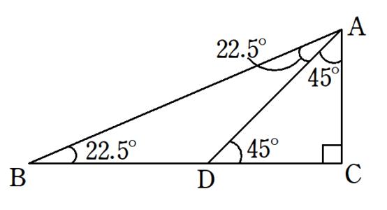 22.5°の三角比の求め方1