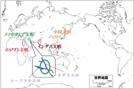 四大文明(メソポタミア)