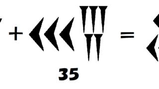 たし算の例