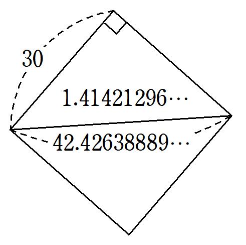 YBC7289解読②