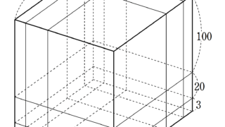 九章算術4章19問 立方体