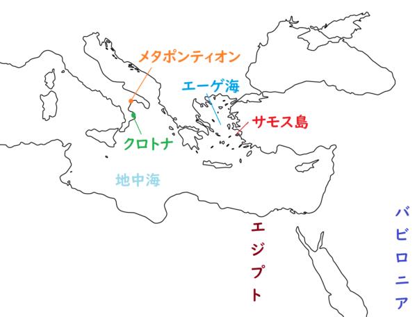 ピタゴラス関連の地図