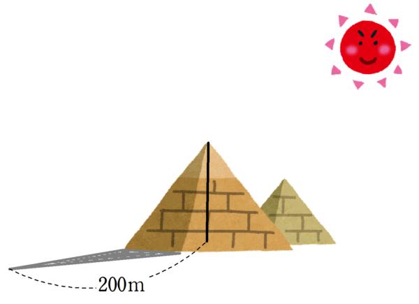 ピラミッドと影