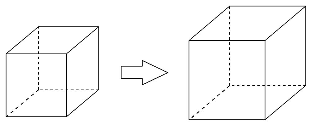 立方体倍積問題