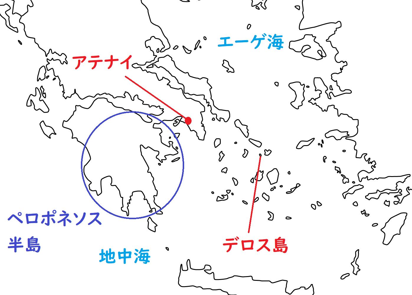 アテナイとデロス島
